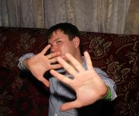 Марсель Тимурбаев, 31 января , Сургут, id11951918