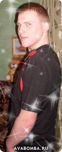 Олександр Мільчевич, 11 января 1994, Рахов, id126671601