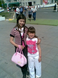 Амина Фаизова, 1 февраля , Ульяновск, id128944533