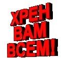 Мила Груздь, 30 июля 1993, Москва, id143909520