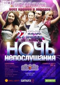 Новый Мир, 17 октября , Магнитогорск, id152334507