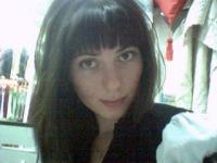 Ольга Епифанова, 14 сентября , Йошкар-Ола, id67205695