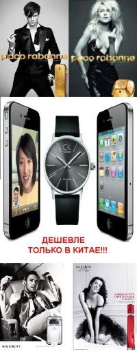 китайский айфон и оригинал фото