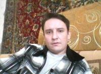 Max Max, 9 октября 1979, Стрежевой, id113519168