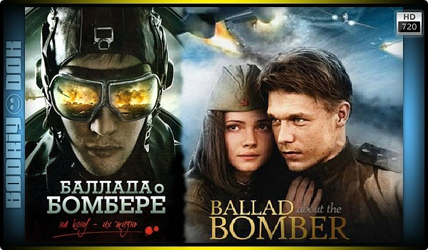 Русские фильмы про Бандитов скачать торрент