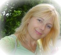 Светлана Мерлян, 13 февраля 1966, Одесса, id12785615