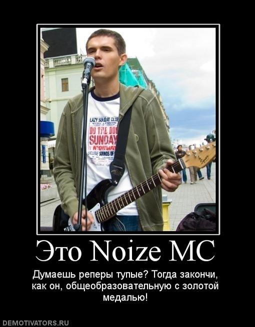 Влад Григориев, Курган - фото №7