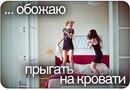 Фото Эммы Сальниковой №3