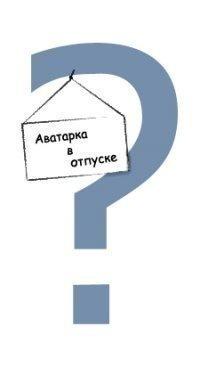 Александр Манджеев, Элиста, id117488590