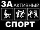 Родин Кащенко, 17 февраля , Зоринск, id122584314