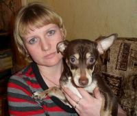 Татьяна Захаренко, 6 апреля 1981, Москва, id151929568