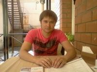 Николай Горячкин, 19 января , Иркутск, id99265164