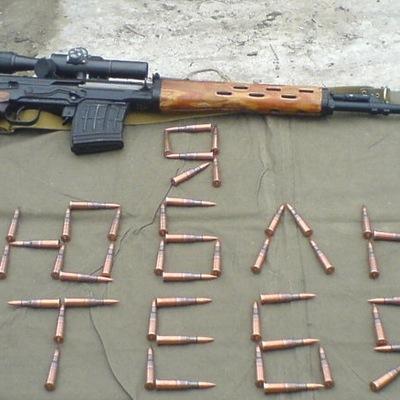 Денис Нетребко, 1 января 1999, Сызрань, id199092362