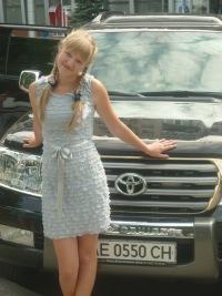 Анастасия Татарченко, 16 сентября 1991, Балаково, id107941845
