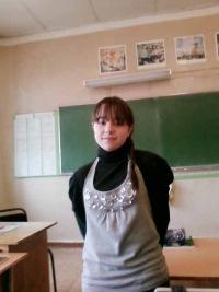 Настюша Лещеновская, 30 ноября 1996, Санкт-Петербург, id108358692