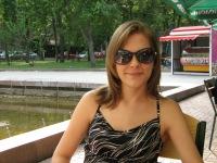 Анна Моспина, 17 декабря 1982, Николаев, id140483483