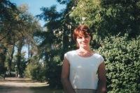 Маргарита Лобова, 18 февраля 1975, Плавск, id154916284