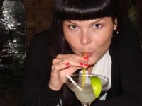 Катя Красова, 6 декабря , Санкт-Петербург, id162793591