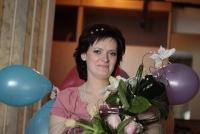 Алена Шестаева