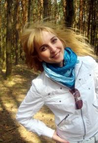 Julia Nikonova, Rennes