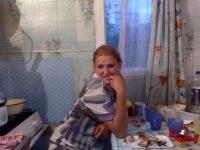 Татьяна Новикова, 30 января , Санкт-Петербург, id125704612