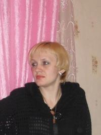 Юлия Хмелькова, 30 августа , Искитим, id129861685
