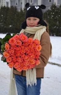 Кристина Добродушная, 21 января , Москва, id159370769