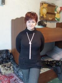 Лена Самохина, 29 января 1980, Санкт-Петербург, id165255669