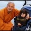 MyTravelBaby - путешествия с ребенком