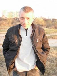 Александр Дубенок, 14 сентября 1985, Псков, id153987306