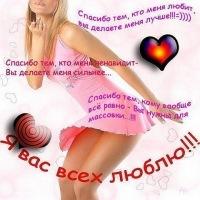 Диана Кирилова, 15 июня 1999, Северодонецк, id167292194