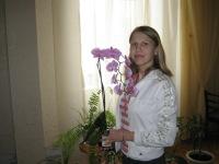 Татьяна Мишанина, 12 августа , Казань, id6026768
