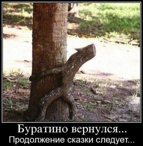 ВСЕХ ВСЕ ДОСТАЛО | ВКонтакте