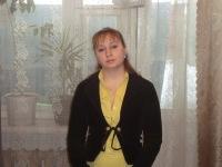 Анастасия Густякова, 25 мая 1998, Коростышев, id103516827