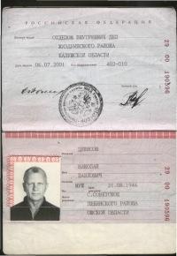 Николай Денисов, 3 июля 1989, Калуга, id110003025