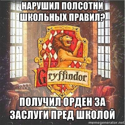 https://cs10887.vkontakte.ru/u125195339/143532024/x_b8cf99b2.jpg