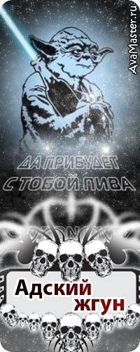 Санек Колосов, Днепродзержинск, id119703513