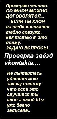 Татьяна Αлиева, 2 февраля 1988, Москва, id162260257