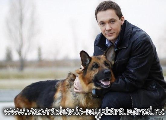 Алексей Шутов | ВКонтакте