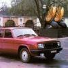 Клуб любителей автомобилей ГАЗ + Автоновости