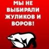 НОВОКУЗНЕЦК. Всероссийский протест против беспредела. Марш 4 февраля