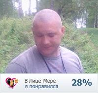 Александр Левашов, 30 июня 1984, Ярославль, id115945165