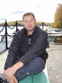 Максим Савинов, 6 октября , Новоуральск, id126505460