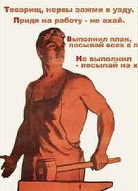 Олег Копытов, 5 апреля 1997, Тольятти, id90798820