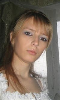 Жанна Максимкина, Воронеж