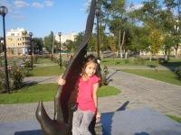 Эминеша Зайка, 18 февраля 1995, Астрахань, id164358373