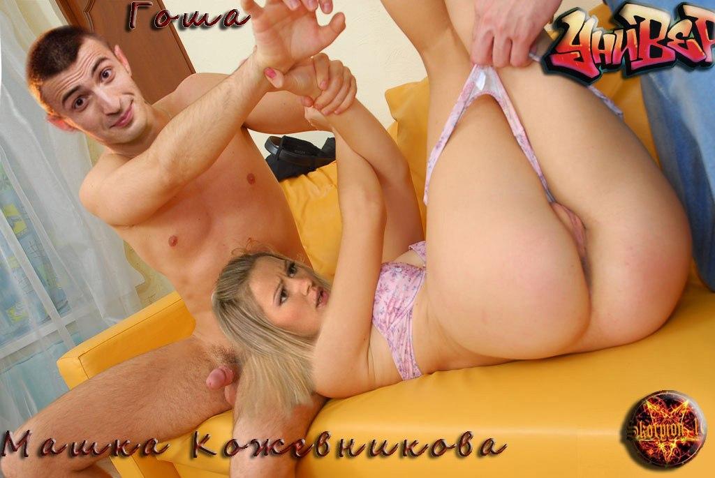 Порно секс алла универ бесплотно