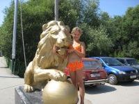 Маруся Распитина, 31 июля , Черновцы, id166416359