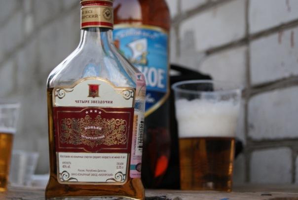 Статьи алкоголизм в сельской молод жной среде в россии