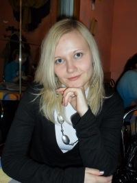 Анастасия Мишурова, Мозырь